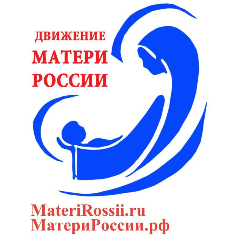 Логотип Движения layout_logo (1)